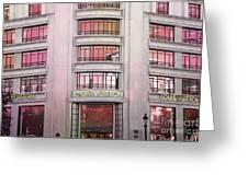 Paris Louis Vuitton Boutique Fashion Shop On The Champs Elysees Greeting Card