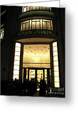 Paris Louis Vuitton Boutique Store Front - Paris Night Photo Louis Vuitton - Champs Elysees  Greeting Card