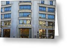 Paris Louis Vuitton Fashion Boutique - Louis Vuitton Designer Storefront In Paris Greeting Card