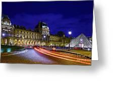 Paris Louvre Museum Greeting Card