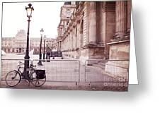 Paris Louvre Museum Street Lamps Bicycle Street Photo - Paris Romantic Louvre Architecture  Greeting Card