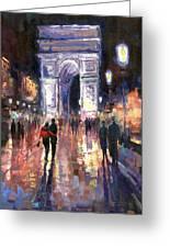 Paris Miting Point Arc De Triomphie Greeting Card