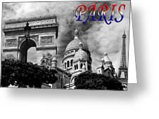 Paris Montage 2 Greeting Card