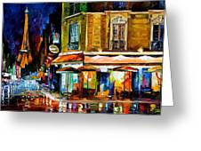 Paris-recruitement Cafe - Palette Knife Oil Painting On Canvas By Leonid Afremov Greeting Card