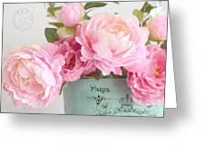 Paris Peonies Shabby Chic Dreamy Pink Peonies Romantic Cottage Chic Paris Peonies Floral Art Greeting Card