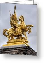 Paris Statue Greeting Card