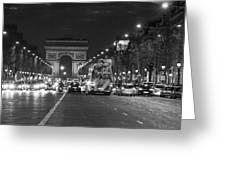 Paris Street Greeting Card