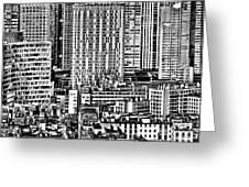 Paris Urban Greeting Card