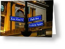Park Avenue Greeting Card