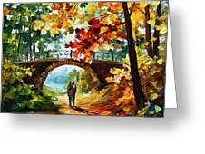 Park Bridge Greeting Card
