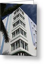 Park Central Building - Miami Greeting Card