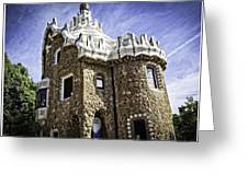 Park Guell - Barcelona - Spain Greeting Card