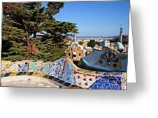 Park Guell In Barcelona Greeting Card