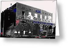 Parkview Hotel Tucson Arizona C. 1908-2011 Greeting Card