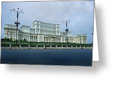 Parliament In Bucharest Greeting Card