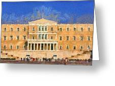 Parliament Of Athens Greeting Card