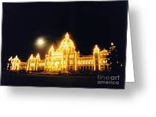 Parliment Building Victoria Greeting Card