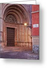 Parma Baptistery Doorway Greeting Card