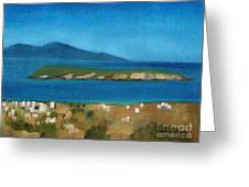 Paros Plain Air Greeting Card by Kostas Koutsoukanidis