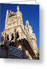 Part Of Castillo Colomares Greeting Card