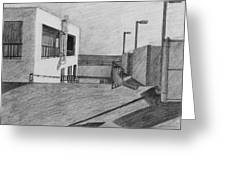 Part Of School Building Greeting Card