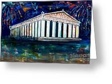 Parthenon - Nashville Greeting Card