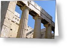 Parthenon 3 Greeting Card