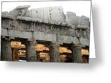 Parthenon 5 Greeting Card