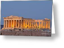 Parthenon In Acropolis Of Athens During Dusk Time Greeting Card