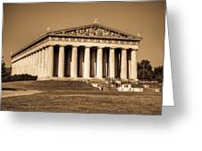 Parthenon In Sepia 3 Greeting Card