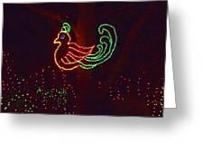 Partridge In A Pear Tree Original Greeting Card