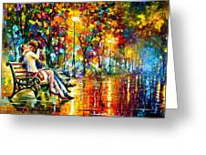 Passion Evening -  New Greeting Card