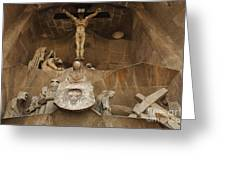 Passion Facade Barcelona Greeting Card