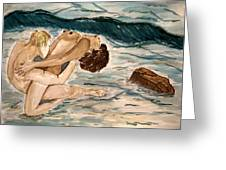 Passion Of Love. Greeting Card