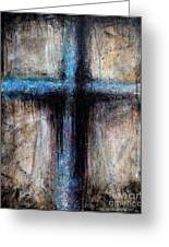 Passion Of The Cross Greeting Card