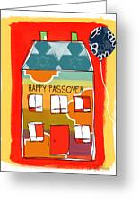 Passover House Greeting Card