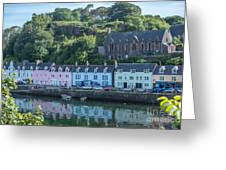 Pastel Rowhome In The Bay Highlands Scotland Greeting Card