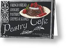 Pastry Cafe Greeting Card