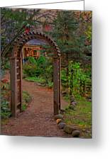 Path To The House Greeting Card