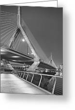 Path To The Leonard P. Zakim Bridge Bw Greeting Card