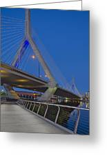 Path To The Leonard P. Zakim Bridge Greeting Card