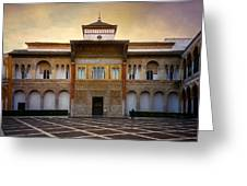 Patio De La Montaria II Greeting Card