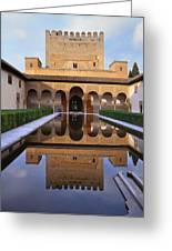 Patio De Los Arrayanes La Alhambra Greeting Card