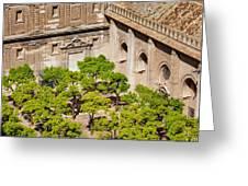 Patio De Los Naranjos Of Seville Cathedral Greeting Card