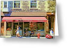 Patisserie Les Saveurs Du Plateau Pique Nique Et Emporter Montreal Cafe Scene Art By Carole Spandau  Greeting Card