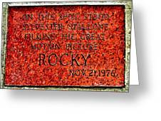 Pats Steaks - Rocky Plaque Greeting Card