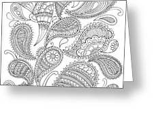 Pattern 10 Greeting Card by MGL Meiklejohn Graphics Licensing