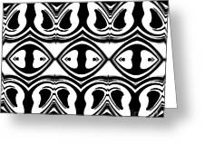 Pattern Black White Geometric Art No.188. Greeting Card