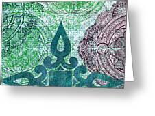 Pattern In Blue IIi Greeting Card