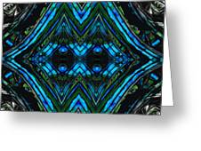 Patterned Art Prints - Cool Change - By Sharon Cummings Greeting Card